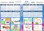 calendrier2009.jpg